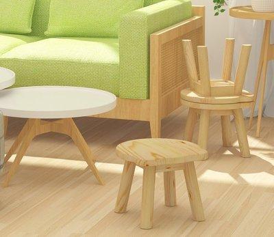 實木凳子小矮凳兒童小板凳時尚創意圓凳家...