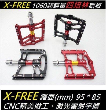 【n0900台灣健立最便宜】2017 X-FREE_1060超輕量鋁合金CNC四培林踏板 B62-28