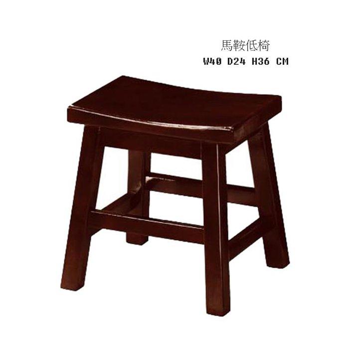 【在地人傢俱】19 簡單購-馬鞍低椅/矮凳/腳椅/休閒椅/餐椅 LC870-13