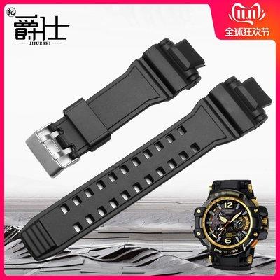 錶帶 手錶配件 保護殼防水橡膠手表帶男適配casio卡西歐G-SHOCK腕帶GPW-1000-1B專用