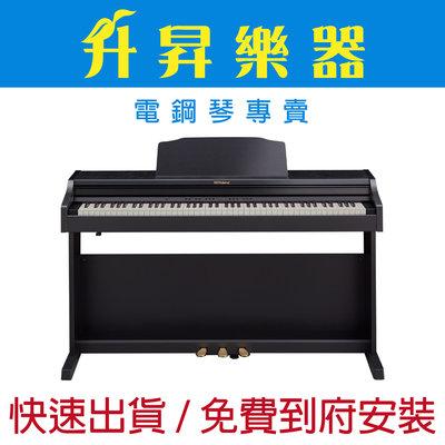 【升昇樂器】Roland RP-501R 數位鋼琴/電鋼琴/藍芽APP/自動伴奏
