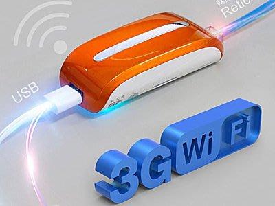 蝦靡龍美【US171】行動電源 3G WiFi路由器 Note 3 2 4 S3 S4 S2 4S 5S 5C S 6