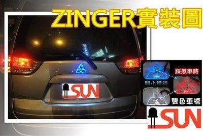 《雙色led車標免運費》NISSAN TOYOTA 三菱 發光LOGO車標 LED車身標誌 TEANA SENTRA T