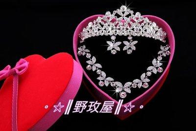 ~~║野玫屋║~~新娘飾品~婚紗禮服 攝影舞台配飾~ 水鑽皇冠 項鍊 耳夾3件組