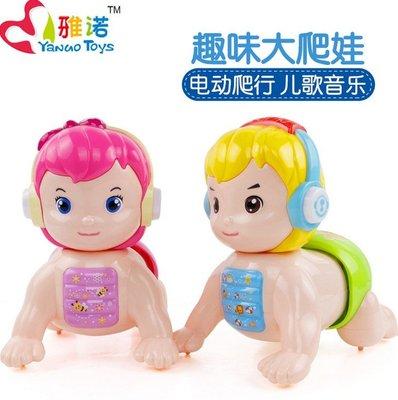 電動爬娃音樂發光聲趣味爬行娃娃小男孩女...