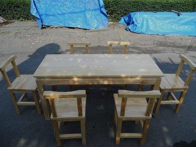 A031 {崙頂傳統原木家具行}~杉木實木桌配杉木餐椅 跟 接受訂作 訂色 多款選擇