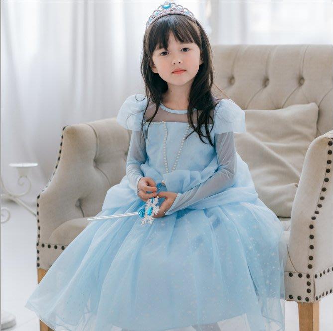 乂世界派對乂-萬聖節服裝-冰雪服裝/愛紗服裝/灰姑娘服裝/藍色公主服裝