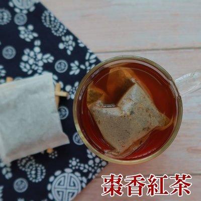棗香紅茶包 茶包 紅棗紅茶 20入 養生茶 沖泡包 甘甜滋味 口感溫潤 天然養生茶飲 新品上市 【全健健康生活館】
