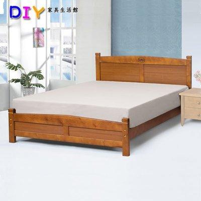 米路床架組-雙人5尺(不含床墊) 雙人床 床組 套房出租 免運《DIY家具生活館》BE-1459-5