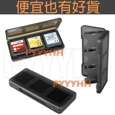 N3DS 6片裝卡夾收納盒 全新品