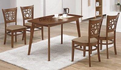 【DH】貨號G393-1《威列》4尺胡桃餐桌/休閒桌/多功能˙質感一流˙簡約設計˙主要地區免運