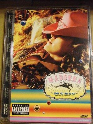 Madonna 瑪丹娜 -- Music 音樂