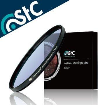 高雄 晶豪泰【STC】Astro Multispectra Filter 77mm天文多波段光害濾鏡(星空濾鏡)