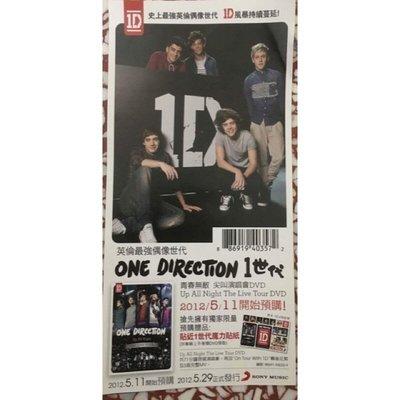 《全新》One Direction 一世代 青春無敵 演唱會 預購DM