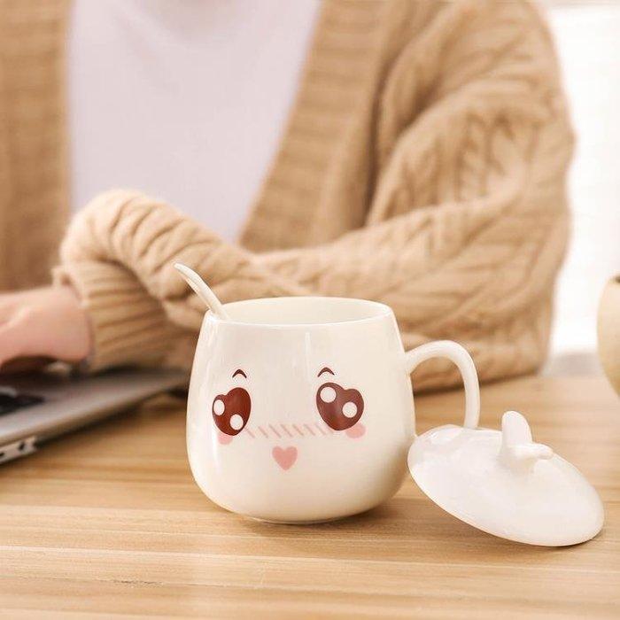 帶蓋帶勺陶瓷杯創意杯子表情水杯家用個性咖啡杯卡通杯馬克杯套裝