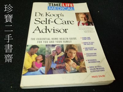 【珍寶二手書齋3B3】Dr. Koop's Self-Care Advisor: 0964411911