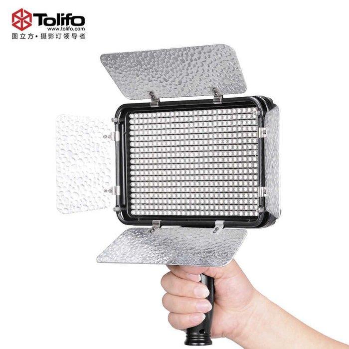 【日產旗艦】開年公司貨 Tolifo 魅系列 PT-504B 可調色溫 LED燈 攝影燈 15W 補光燈 持續燈