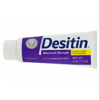 【現貨】 DESITIN 紫色40% 屁屁膏/舒緩膏 113g
