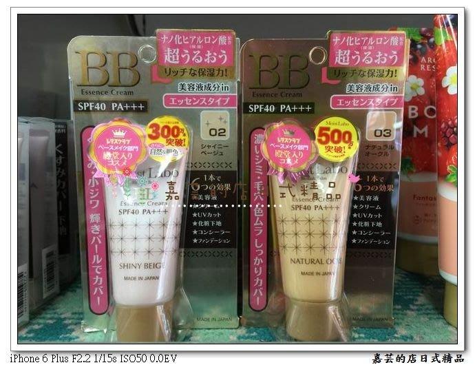 日本製 MEISHOKU 明色 Moist Labo潤澤 BB霜 防曬乳 遮瑕膏 透亮/珠光 33g