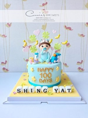 【Connie's Home Sweets】馬騮BB Baby Shower tailor made cake 100 days 百日宴 滿月 生日蛋糕 Birthday