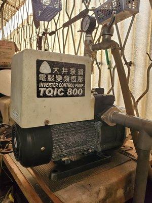 *黃師傅*【~中古~】【大井泵浦】TQIC800 (220V) 大井 變頻恆壓泵浦~1HP加壓馬達~ 新北市