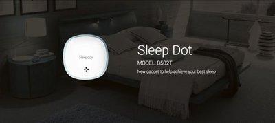 美國 Sleepace 享睡 Sleep Dot 智能監睡鈕扣 (睡眠,監察,睡眠,質素)