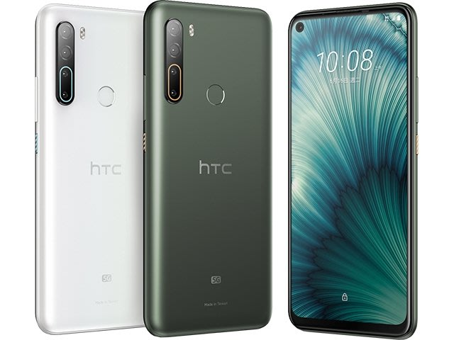 柏林通訊 HTC U20 顏色有價差 攜碼 NP 台哥大 台灣 月租388