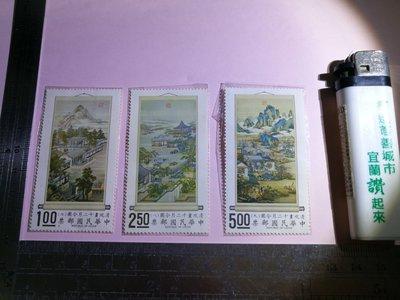 銘馨易拍重生網 107SP613 早期 60年《十二月令圖(第4輯七八九月令)郵票(即3張一標) 保存如圖 特價讓藏