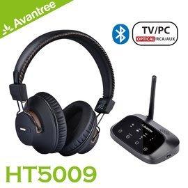 【風雅小舖】【Avantree HT5009 影音同步低延遲藍牙發射器+藍牙耳機組合-光纖/RCA