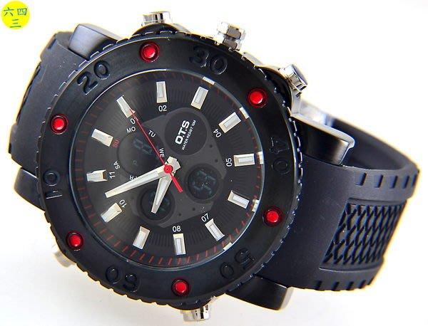 (六四三精品)超大錶徑4.4公分奧迪撕(真品)黑錶殼.雙顯多功能精準石英錶!10~60框黑殼!