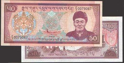 BHUTAN(不丹紙幣),P19,面額:50-NG,ND(1994),品相全新UNC