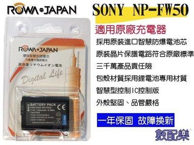 免運 數配樂 樂華 ROWA SONY NP-FW50 FW50 鋰電池 RX100 NEX7 A35 RX10 A6000