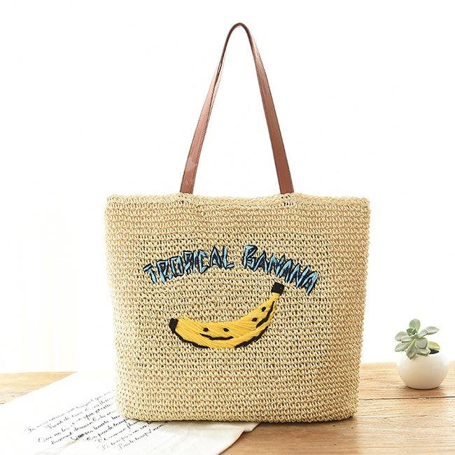 【FAT CAT HOUSE胖貓屋】韓國東大門度假風香蕉草編包 沙灘包 單肩女包 草包編織包 大包包 品質保證