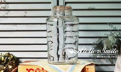 [ Atelier Smile ] 鄉村雜貨 美式復古 玻璃冰桶 酒桶 飲料桶 8.4公升 野餐 派對 附水龍頭 玻璃蓋