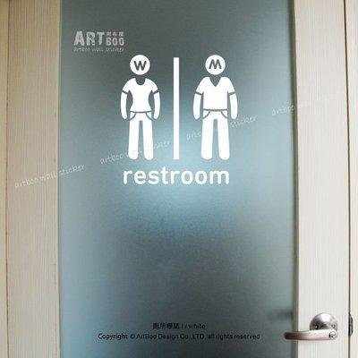 阿布屋壁貼》廁所標誌I-M‧Toilet 男女洗手間化妝室 營業場所標示防水貼紙