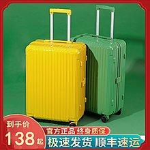 超輕行李箱女28寸大容量超大男拉鏈款結實耐用加厚防摔旅行拉桿箱