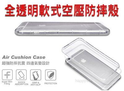 【原石數位】NOKIA 8.1 Nokia8.1 TA-1119 6.18吋  全透明 空壓殼 防摔空壓殼 台中市