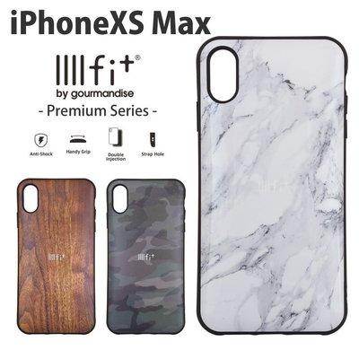 尼德斯Nydus 日本正版 fi+ 迷彩 木紋 素色 曲面設計 TPU軟殼 手機殼 耐衝擊 iPhone Xs Max