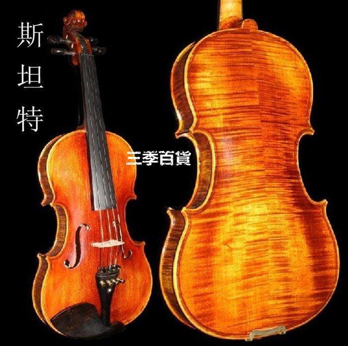 三季最小提琴愛好者必選必備款天然虎紋烏木配件斯坦特成人兒童高檔純手工中檔演奏花紋小提琴練習初學者樂器❖813