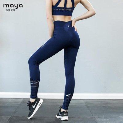 運動褲女-蜜桃提臀健身褲女款高彈力速干緊身跑步運動翹臀瑜伽褲