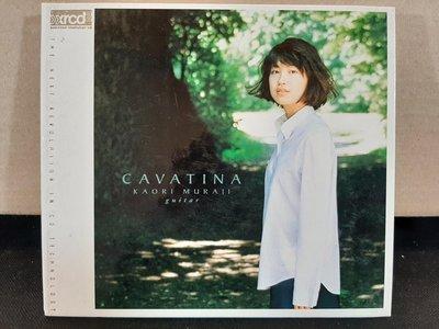 """Kapri Muraji,CAVATINA,""""卡瓦蒂娜""""專輯,村治佳織吉他,演繹好聽吉他曲,XRCD,如新"""