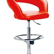 [ 家事達]0A-808-6 8005 吧檯椅 特價--氣壓棒可調高低