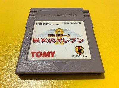 幸運小兔 GB遊戲 GB 日本代表隊 勝利足球11人 任天堂 GameBoy GBC、GBA 適用 F3