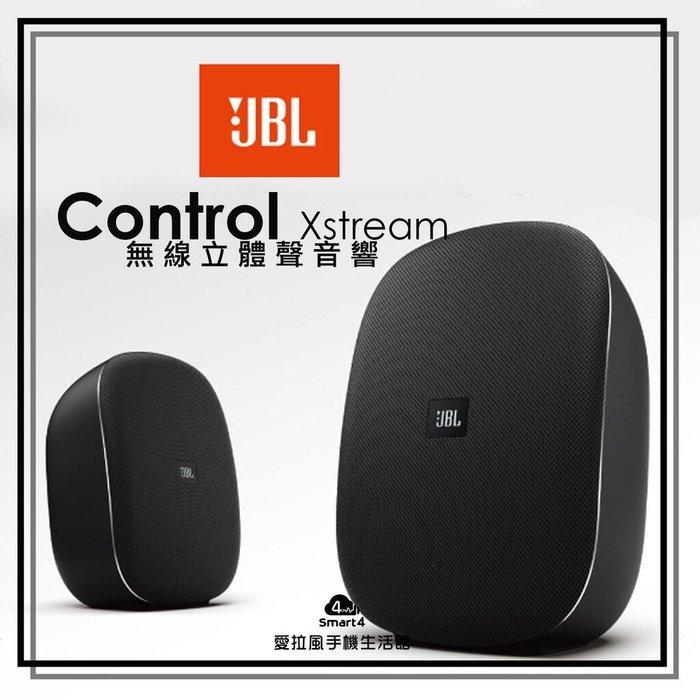 【台中愛拉風藍芽喇叭專賣店】現貨歡迎試聽 JBL Control Xstream  藍牙 立體聲 簡易家庭劇院 全無線
