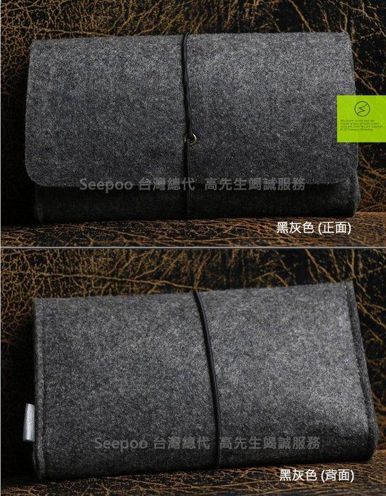 【Seepoo總代】2免運 收納包Apple iPhone11 Pro羊毛氈套 多功能袋手機殼 手機袋 保護套 黑灰