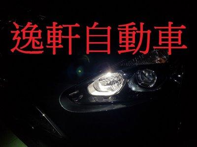(逸軒自動車)2017~2019 SIENTA升級大燈LED無風扇燈泡 6000K YARIS SIENNA