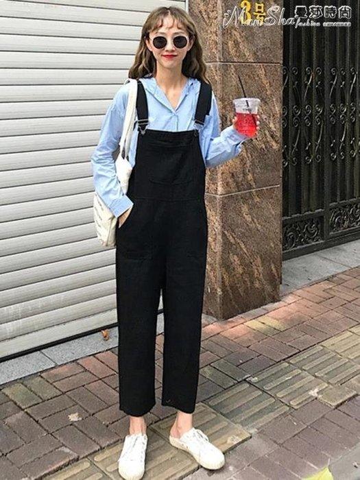 吊帶褲2018女裝新款韓版褲子港風復古牛仔褲背帶褲女寬鬆韓版闊腿褲