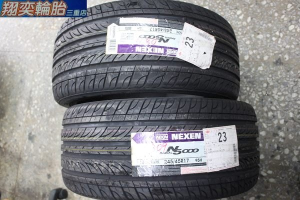 NEXEN 尼克森 N5000 245/45/17  韓製 N9000 N7000 RE002 PS3 AD08 NS2 FD2 AS1 IPRO