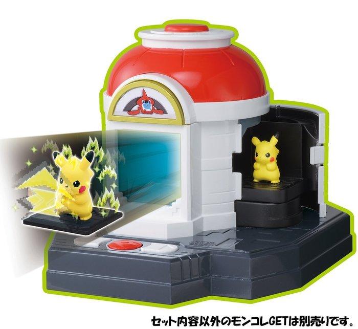 41+現貨免運費  Y拍最低價 日本初回限定版 寶可夢 pokemon GET 研究所 神奇寶貝 電玩 圖鑑