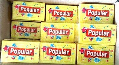 Popular 多功能洗衣皂 檸檬 椰子 香皂 肥皂 洗手皂 單顆 250g ~ 萬能百貨